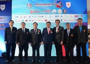 วิศวกรรมแห่งชาติ 2561รวมกระแส 4.0 ที่ต้องรู้ โครงการยักษ์มาแล้ว วิศวกรไทยต้องไม่ตกเทรนด์
