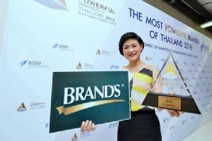 """""""แบรนด์"""" รับรางวัลแบรนด์ที่แข็งแกร่งและทรงพลังที่สุดในประเทศไทย ประจำปี 2018"""