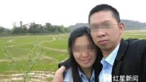 โคตรเศร้า!ผัวจีนจัดฉากเสียชีวิตหวังเงินประกันช่วยลูกป่วยหนัก เมียไม่รู้ฆ่าตัวตายตาม