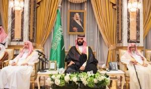 <center><b>เจ้าชายโมฮัมเหม็ด บิน ซัลมาน มกุฎราชกุมารซาอุดีอาระเบีย</b></center>