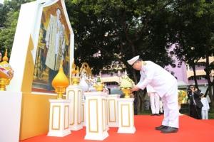 """เทิดพระเกียรติ ร.๙ """"พระบิดาแห่งเทคโนโลยีของไทย"""""""