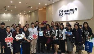 ธพว.พาทีม SMEs ไทย เปิดตลาดสินค้าสัญชาติไทยในแดนมังกร