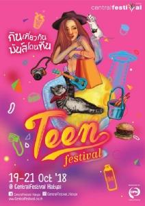 เซ็นทรัลเฟสติวัล หาดใหญ่ ชวนวัยทีนสัมผัสประสบการณ์โดนใจ ในงาน TEEN FESTIVAL 2018 #กินเที่ยวกัน มันส์โดนทีน