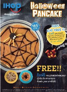 """ไอฮ็อปชวนมาสนุกกับเทศกาลฮาโลวีน  ด้วยแพนเค้กหน้าพิเศษ """"Halloween Pancake"""""""