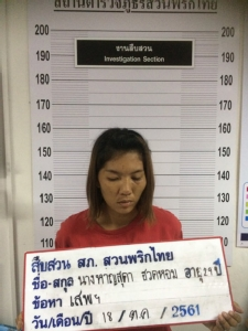ตำรวจไล่ล่าสองผัวเมียขับรถตำรวจหนี ขณะจะนำตัวไปทำแผนประกอบคำรับสารภาพ