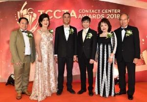 """""""TCCTA"""" จัดงานประจำปี TCCTA Contact Center Awards 2018 เพื่อส่งเสริมธุรกิจและพัฒนาศักยภาพให้ก้าวสู่ระดับสากล"""