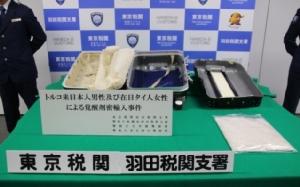 ญี่ปุ่นรวบหญิงไทยสมคบชายญี่ปุ่นขนยาเสพติดเข้าประเทศ