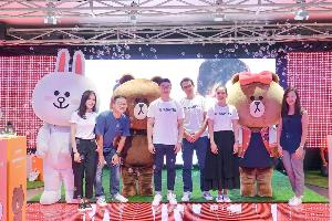 K-SWISS X Line Friends Collection