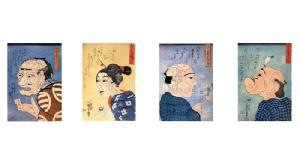 ยลศิลป์ยินญี่ปุ่น : มีอะไรในหน้าคน?