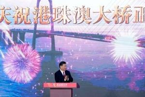 ประธานาธิบดี สี จิ้นผิง ประกาศเปิดสะพานเชื่อมฮ่องกง-จูไห่-มาเก๊า เมื่อวันที่ 23 ต.ค. 2018 (ภาพ รอยเตอร์ส)