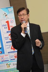 ธพว. ร่วม  HKTDC เปิดสัมมนา พา SMEs กลุ่มเครื่องสำอาง สปา ผลิตภัณฑ์เพื่อสุขภาพ ลุยตลาดออนไลน์จีนและฮ่องกง