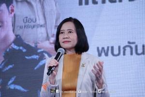 """ไทยพีบีเอสชวนคนไทย """"เปลี่ยน"""" ชูประเด็น """"ปฏิรูปประเทศไทย"""""""