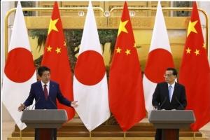 ญี่ปุ่น-จีนเปิดฉากสัมพันธ์ใหม่ จากแข่งขันสู่ร่วมมือ