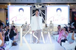 """สัมผัสลึกแบบผิวต่อผิว - """"KiSAA"""" ดึง """"หมาก ปริญ"""" ขึ้นแท่นพรีเซนเตอร์ พร้อมจัดกิจกรรมสุด Exclusive เอาใจแฟนคลับในงาน KiSAA Show Day"""