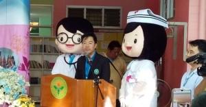 โรงพยาบาลมะเร็งชลบุรี จัดมหกรรมเติมกำลังใจผู้ป่วยมะเร็งและญาติ