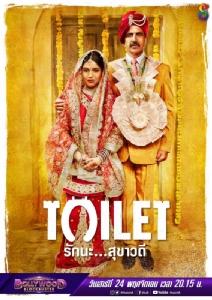 ภาพยนตร์อินเดียพันล้าน เดือนพฤศจิกายน