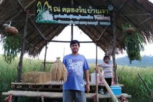 เลือกบ้านคลองวัน อ.กระบุรี นำร่อง พร้อมดันเป็นแหล่งท่องเที่ยวตามโครงการ OTOP นวัตวิถี