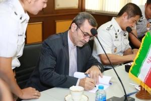 ราชทัณฑ์โอนนักโทษอิหร่านกลับประเทศ 43 ราย