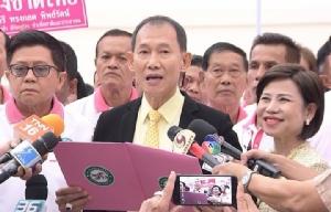 กกต.รับรองพรรคพลังชาติไทย-ประกาศพร้อมร่วมทุกพรรคหลังเลือกตั้ง