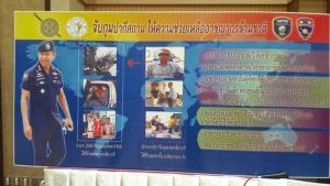 จับ 2 โจรต่างชาติหนีซุกไทย หนุ่มเยอรมันค้ายาเสพติดออนไลน์-แก๊งก่อการร้ายปากีฯ เอี่ยวสังหาร รมต.อินเดีย