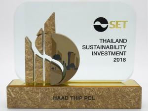 """หาดทิพย์รับรางวัล """"หุ้นยั่งยืน"""" (THSI) 1 ใน 79 บจ.ที่มีความโดดเด่นดำเนินธุรกิจอย่างยั่งยืน"""