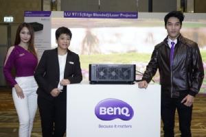 ธัญรัก นาสมยนต์ กับเลเซอร์โปรเจคเตอร์รุ่นใหม่ของ BenQ