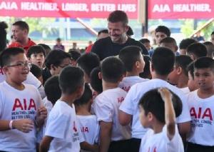 """""""เบ็คแฮม"""" เยือนไทย สอนบอลเยาวชน ครบรอบ 80 ปี """"เอไอเอ  ประเทศไทย"""""""