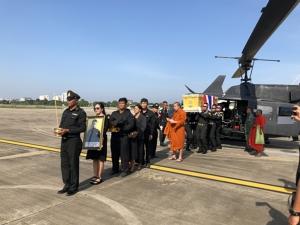 สมเกียรติ กองทัพบกจัดพิธีรับศพทหารกล้าจากเหตุเรืออับปาง ขณะปฏิบัติหน้าที่ที่ภาคใต้