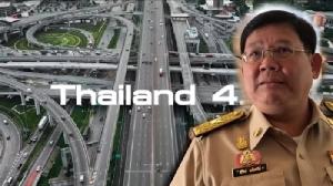 """แร็ปไทยแลนด์ 4.0 ยอดพุ่งกว่า 1 ล้านวิว """"สุวิทย์"""" ปัดชนประเทศกูมี ตอก """"ธนาธร"""" ติดแต่คำหยาบ"""