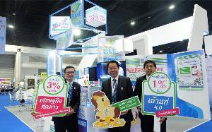SME Development Bank ยกทัพสินเชื่อดอกเบี้ยถูกเพื่อชาวเหนือ ในงาน Money EXPO Chiangmai 2018