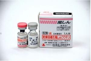 ญี่ปุ่นเตือนผู้ป่วยหัดเยอรมันยังเพิ่มต่อเนื่อง โตเกียวเสี่ยงสูงสุด