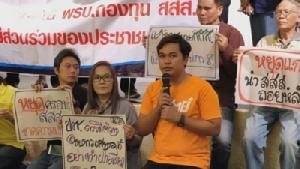 การออกมาเคลื่อนไหวพ.ร.บ  ของกลุ่มต่อต้านเครือข่ายสุขภาพภาคประชาชน
