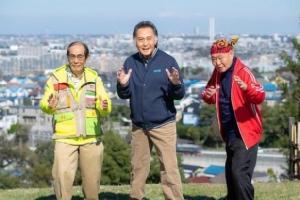 """""""มนุษย์ลุง"""" ญี่ปุ่นเสนอตัวบริการสารพัด ทำงานบ้านยันปรึกษาปัญหาชีวิต"""