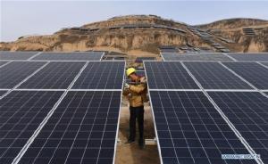 ภาพทุ่งรกร้าง ดินแดนร่ำรวยพลังงานแสงอาทิตย์จีน