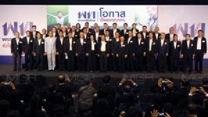 ประชุมใหญ่วิสามัญของพรรคเพื่อไทย เมื่อวันที่ 28 ตุลาคมที่ผ่านมา