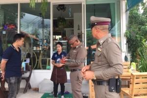 แหม่มสาวชาวอังกฤษวิ่งร้องไห้ขอชาวบ้านช่วยแจ้งตำรวจถูกชายไทยล่วงเกิน ยังไม่ชัดถูกข่มขืน รอผลตรวจยืนยัน