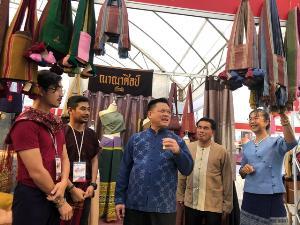 จว.ภาคเหนือตอนล่างรวมพลังจัดงานมหกรรมขับเคลื่อนสินค้าภูมิปัญญาไทย หน้าศาลากลางเมืองชลฯ
