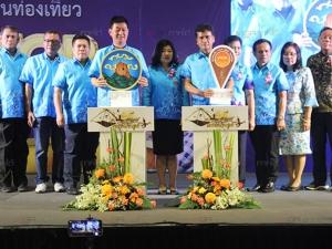 พัทลุงปลื้ม ได้งบ 138 ล้านพัฒนาชุมชนท่องเที่ยว OTOP นวัตวิถี 52 หมู่บ้าน 520 ผลิตภัณฑ์