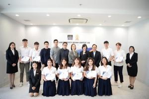 โครงการ Property  Design Contest ครั้งที่ 3
