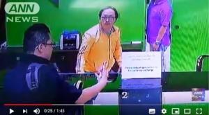 หนุ่มญี่ปุ่นบ้องตื้นเที่ยวเมืองไทยจนเงินหมด ปล้นร้านแลกเงิน (ชมคลิป)