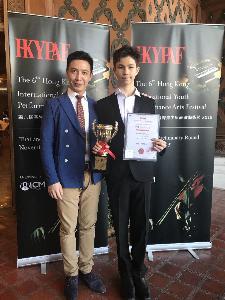 """สุดยอดเด็กเก่ง """"อมริน เวซเลอร์"""" คว้ารางวัลชนะเลิศแข่งขันเปียโน """"The 6th Hong Kong International Youth Performance Arts Festival"""""""
