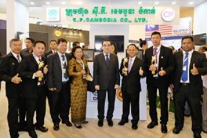 CP Cambodia คว้า 3 รางวัลจากงานมหกรรมด้านเกษตรอุตสาหกรรมแห่งปีของกัมพูชา