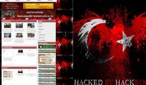 โดนอีกแล้วเว็บไซต์ ศปก.ตร.แฮกเกอร์ลองของเปลี่ยนแบ็กกราวนด์เป็นโลโก้ HACKed BY HACK ROOT