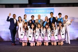 """ยูนิเซฟจัดรายการ""""เดอะบลูคาร์เพทโชว์""""ถ่ายทอดช่อง 7HD ระดมศิลปินไทย-เทศรณรงค์ช่วยเหลือเด็กทั่วโลก"""