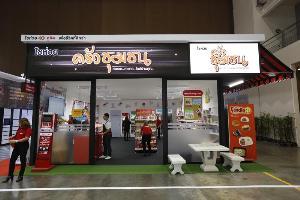 แม็คโคร โชว์ 4 ร้านโชวห่วยต้นแบบ รับการเปลี่ยนแปลงของผู้บริโภค
