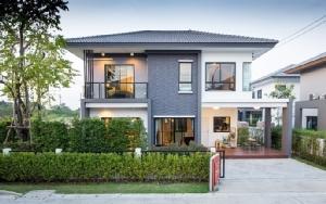 """QH จัดแคมเปญ """"บ้านราคาพิเศษ แปลงพิเศษ"""" กว่า 40 โครงการ กวาดยอดขายโค้งสุดท้ายปี"""