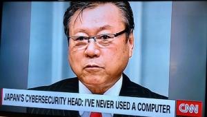 """ทำไปได้ ! """"อาเบะ"""" ตั้งสส.เฒ่าที่ """"ไม่เคยใช้คอมพิวเตอร์""""เป็นรมต.ความมั่นคงไซเบอร์"""