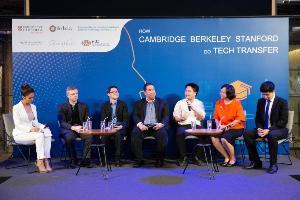 """อนันดา ดีเวลลอปเม้นท์ จับมือ ทปอ.จัดโครงการ """"How Cambridge Berkeley Stanford do Tech Transfer"""""""