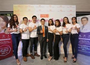 """รพ.บาโนบากิ มั่นใจทีมแพทย์ ในรายการ """"Let me in Thailand 4 Reborn"""" พร้อมเปลี่ยนชีวิตให้ผู้ร่วมรายการ"""