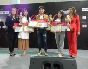 400 คนแห่ชมงาน Thailand Eyebrow Professional Awards 2018 ที่อยุธยา